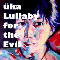 Lullaby for the Evil/CD/KLK-2009