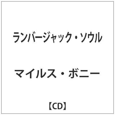 ランバージャック・ソウル/CD/OTCD-2328