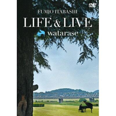 LIFE&LIVE~watarase DVD/DVD/DVSOL-1015