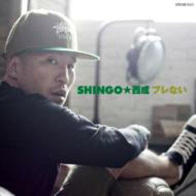 ブレない/CD/SHWR-0013