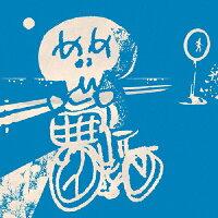 ニーネ・ベスト/CD/SBBR-019