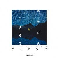 オトアワセ/CD/AMPED-006