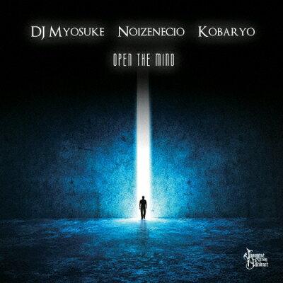 Open The Mind/CD/JSHSP-002
