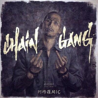 CHAIN GANG アルバム KHKB-8