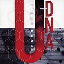 U-DNA/CD/CDSOL-1743