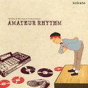 AMATEUR RHYTHM/CD/SOBR-0001