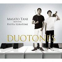 Duotones/CD/LC-002