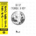 EVERYONE D NOW(生産限定盤)/CD/DLIP-0042LTD