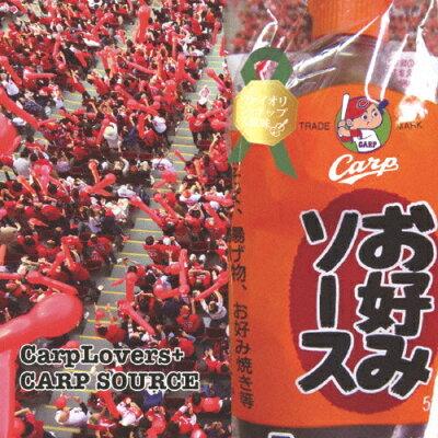 CARP SOURCE~ヴァイオリン・ポップス風味~/CD/CARP-79