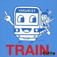 TRAIN/CD/YKST-0004