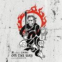 ON THE WAY/CD/9SRI-009