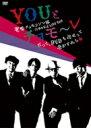 電撃チョモランマ隊25周年記念LIVE DVD 「YOUとチョモ~レ~だって、DVDも出せって急かすから□~」(PREMIUM LIMITED EDITION) 邦画 PZDVD-1007