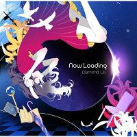 Now Loading/CD/SNFT-0001