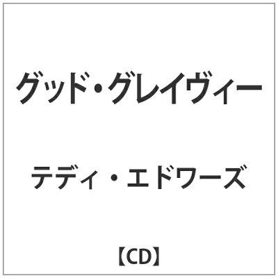 グッド・グレイヴィー(期間限定価格盤)/CD/UVJZ-10141