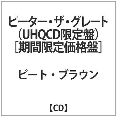 ピーター・ザ・グレート(期間限定価格盤)/CD/UVJZ-10178