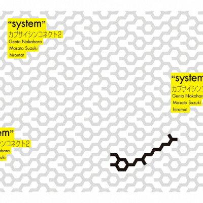 """system""/CD/LBJM-001"