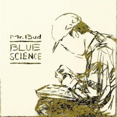 Blue Science/CD/RDLF-0001