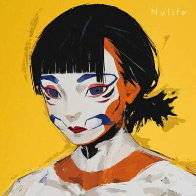 Nulife/CD/NOT-0027