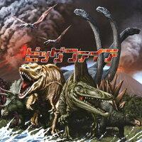 Deathcotheque the Album/CD/BIGFIRE-005