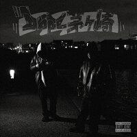 DOPE CHIGASAKI アルバム DLIP-61