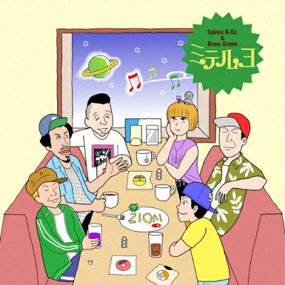 ミテルヨ/CD/NLSBC-004