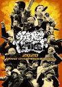 KING OF KINGS 2020 -GRAND CHAMPIONSHIP FINAL-/DVD/KOKDVD-006