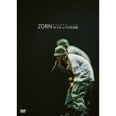 My Life at 日本武道館/DVD/AMH-0005
