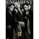 ENGABEST/CD/PZCD-1016