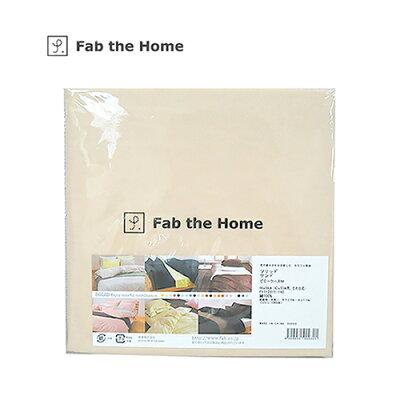 Fab the Home ファブ ザ ホーム Solid(ソリッド) ピローケースM