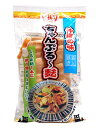 かりゆし製麩 沖縄の味 ちゃんぷるー麩 2本
