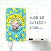 レモン&シュガー 4000mAh モバイルバッテリー 恋するレモンキャンディー MO-LASM001G