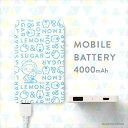 レモン&シュガー 4000mAh モバイルバッテリー ロゴパターン ライトブルー MO-LASM005BL