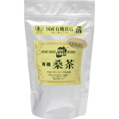 島根桜江 有機桑茶(90g(2.5g*36包))
