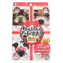ピュアスマイル わんにゃんアートマスクBOXセット 犬マスク(4枚入(4種*各1枚入))