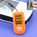 AIR'S microSDカードライタストラップ橙 MSD-RWOR