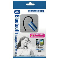 AIR'S Bluetoothイヤホンマイク SBT-A1Z BL