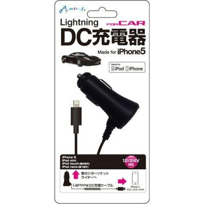 DCライトニング充電器 ブラック DKJ-LP2BK(1コ入)
