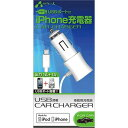 air-j iPhone USBポート付DC充電器 MDJ-1 ホワイト
