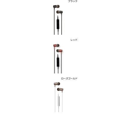 Air-J Bluetooth ステレオイヤホンマイク BT-A8 BK