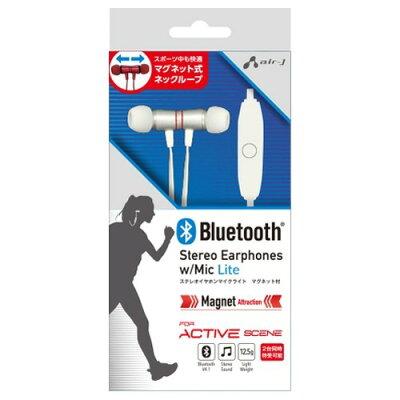 エアージェイ Bluetoothステレオヘッドセット BT-A9 WH(1コ入)