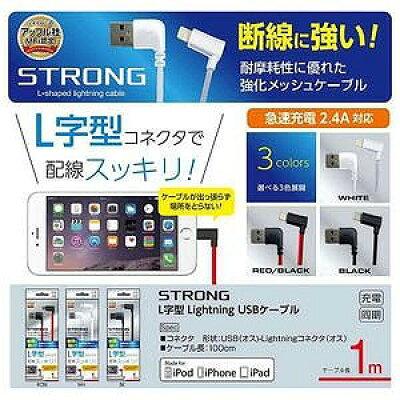 Air-J Lightning USBケーブル MUJ-S100L RCBK