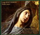 Boccherini ボッケリーニ / スターバト・マーテル(初演版)、他 コーエン=アケニヌ(ヴァイオリン)レ・フォリー・フランセーズ、カルトイザー(ソプラノ)