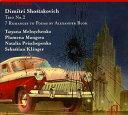 Shostakovich ショスタコービチ / Piano Trio.2, 7romances: Mangova(P) Prischepenko(Vn) Klinger(Vc) Melnychenko(S)