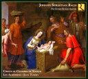 Bach, Johann Sebastian バッハ / Cantata.64, 121, 133, Etc: Tubery / Les Agremens Namur Chamber Cho