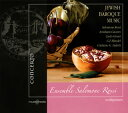 Jewish Baroque Music: Ensemble Salomone Rossi