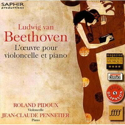 Beethoven ベートーヴェン / チェロ・ソナタ全集、変奏曲集 ピドゥー、ペヌティエ(2CD)