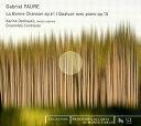 Faure フォーレ / Chamber la Bonne Chanson, Piano Quartet, 1, : Deshayes Ms Ensemble Contraste
