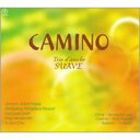 Camino-works For Oboe, Clarinet, Bassoon: Trio D'anche Suave
