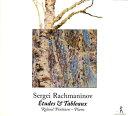 Rachmaninov ラフマニノフ / Etudes Tableaux: Pontinen