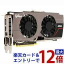 MSI グラフィックボード N680GTX TWIN FROZR 3 OC